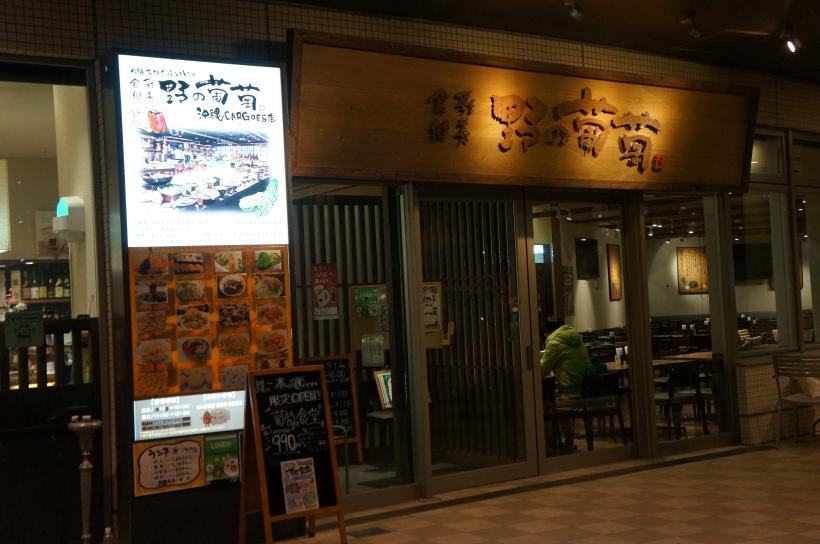 店家星期一至四特別提供期間限定的放題,當時只要每位990日圓。