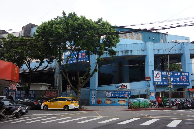 """搭乘台北捷運到""""行天宮""""站北行約走十五分鐘便看到像漁市場的建築物了."""
